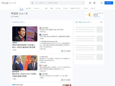 ニコニコ動画や生放送が「復活」する兆しが見えてきた – ASCII.jp