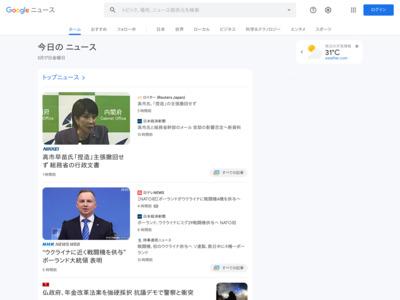 モバイルペイメントの現在(いま)    2020年に向けて、日本は世界のモバイル決済事情から何を学ぶべきか – WirelessWire News