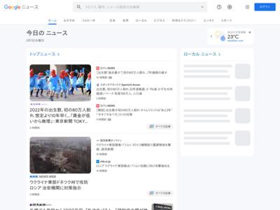コジマ、イオン/提携クレジットカードを発行 – 流通ニュース
