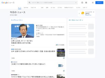 Apple Payのクレジットカード移行は「再登録」でOKですよ – ギズモード・ジャパン