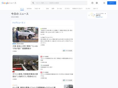 アップル、ゴールドマンとクレジットカードで提携へ – 日本経済新聞