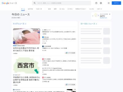 福井銀行がジュラカ自販機お薦め – 福井新聞
