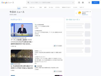送金アプリ「Kyash」、コンビニや銀行口座からのチャージに対応 – CNET Japan