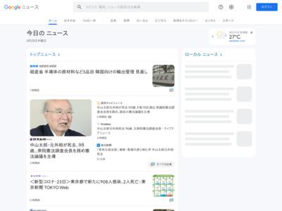 青梅線/京王線/京急線ユーザーにぴったりな「クレジットカード」を見つけたのでそれぞれプロが解説 – GetNavi web (ブログ)