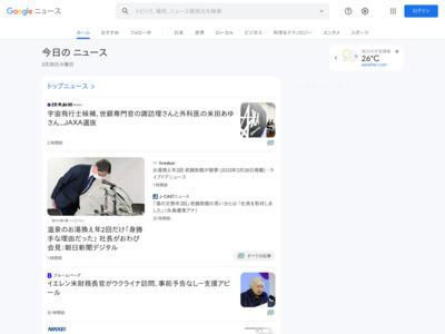 「宮澤さんは外交カードとして使われた」世田谷一家殺害事件14年目の真相(後編) – DMMニュース