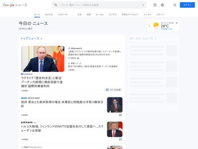 三井住友銀行、キャッシュカードとクレジットカードが一体化「SMBC JCB CARD」 – マイナビニュース