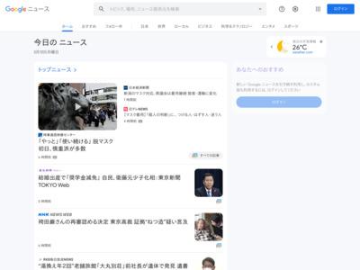 埼玉県さいたま市、Pay-easy(ペイジー)納付とクレジットカード納付を開始 – ポイ探ニュース