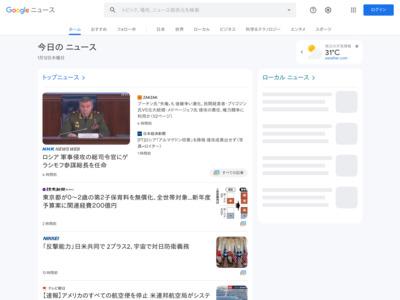 VISA、カード活用しJOCに寄付金 東京五輪を目指すアスリート支援 – SankeiBiz
