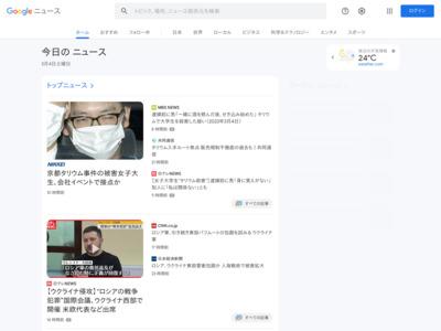 路線バスWAONで決裁 イオンの電子マネー、「十勝」「くしろ」「阿寒」導入 … – 北海道新聞