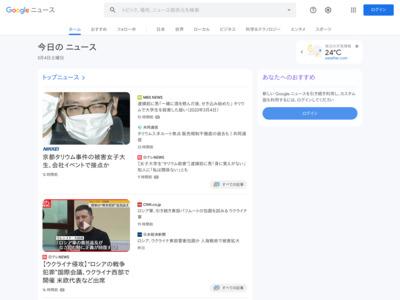 訪日韓国人が京都の伝統に不満 なぜクレジットカードが使えない … – livedoor