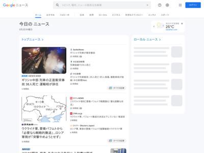 エポスカードの新規提携カード「岸和田CanCanエポスカード」の発行を2018年3月1日(木)よりスタートします – PR TIMES (プレスリリース)