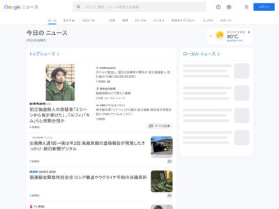 クレジットカード「特約店」上手に活用 還元率高く – 日本経済新聞