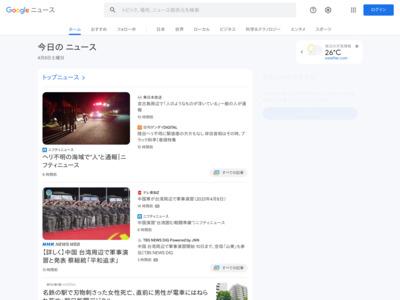姫路城入城券、クレジットカード払い導入 – 神戸新聞