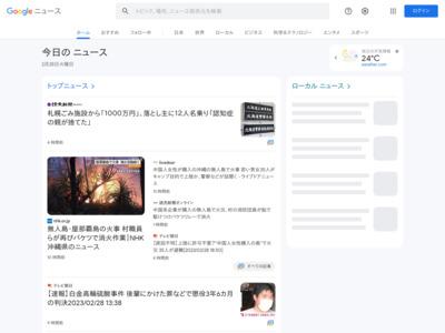 ゼンショーグループの共通電子マネー「ZENSHO CooCa(ゼンショー … – ポイ探ニュース