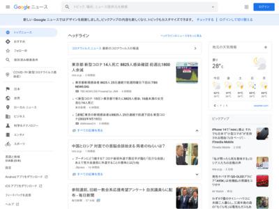 ポイント給付型電子マネー「ZENSHO CooCa」の公式モバイルアプリを提供(ゼンショー・クーカ) – ペイメントナビ(payment navi)