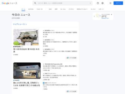世界およそ200の国と地域の通信環境に対応するプリペイドSIMカード – ASCII.jp