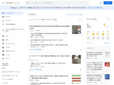 電子マネーの残高がわかるディズニーキャラのキーホルダー発売! – マイナビニュース