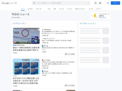 高齢者の電子マネー被害3・8倍に 県内16年度 – 神戸新聞