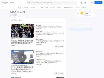 愛知県のスーパー「パレット」がアララのハウス電子マネーシステム「point+plus」を採用 – アットプレス (プレスリリース)