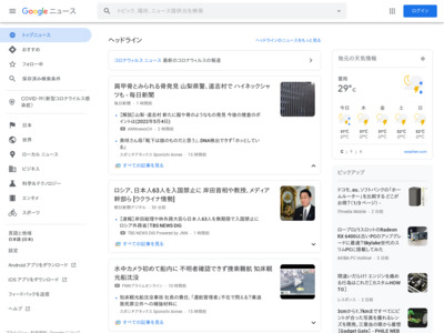 IC電子マネーとコンタクトレスペイメントの歴史は? – ペイメントナビ(payment navi)