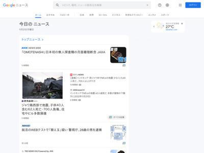 独自電子マネー、山陰合銀が終了 5月末 – 日本経済新聞