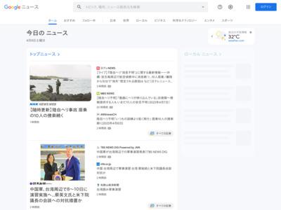 アカデミックパス、Visaプリペイドカード機能を搭載した … – ポイ探ニュース – ポイ探ニュース