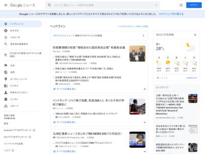 電子マネーでポイント獲得 「事前チャージ式」が優位 – 日本経済新聞