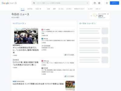 福井銀行、ブランド付きデビットカード「ふくぎんVisaデビットカード」を発行 – ポイ探ニュース