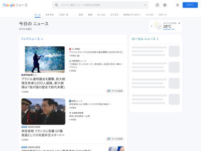 """【 Mew contact x バンドルカード 】 """"1000円もらえるキャンペーン"""" を開催中 – 時事通信"""