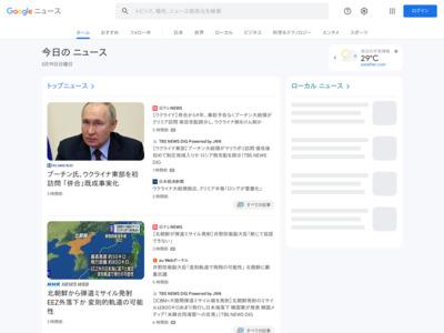 コストコホールセールジャパン、オリエントコーポレーションと新しい提携 … – 産経ニュース