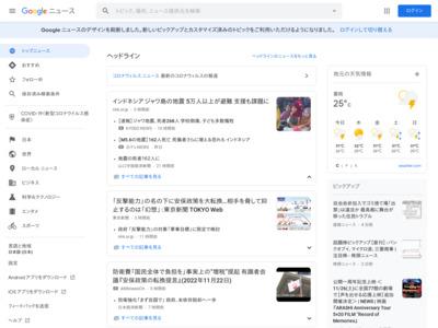 電子マネー「楽天Edy」のスマホアプリで中京銀行・鳥取銀行・愛知銀行 … – PR TIMES (プレスリリース)