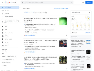 架空請求で電子マネー70万円分詐取 大分 – 西日本新聞