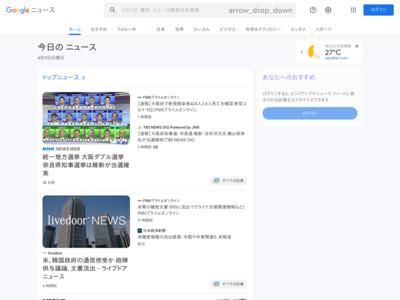 日本版Kickstarter正式ローンチ――「北斗の拳」全巻がまるごと楽しめる電子書籍も登場 – TechCrunch Japan