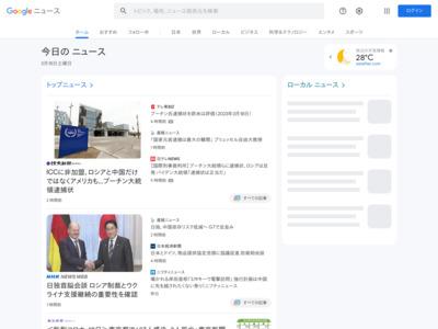 JCB、台湾の大手決済サービス事業者TWMPとモバイル決済サービスにおいて提携 – PR TIMES (プレスリリース)