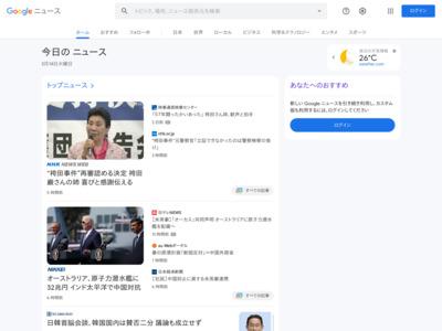 電子マネー「楽天Edy」のスマホアプリでEdyにチャージが可能な地方 … – PR TIMES (プレスリリース)