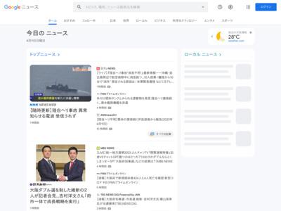 わずか2モデルで撤退したカシオのスマホ事業がアジアに与えた影響 – ASCII.jp