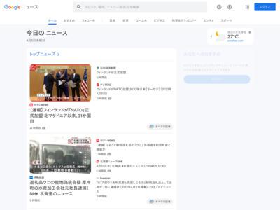 架空請求で電子マネー50万円被害 益子 – 下野新聞