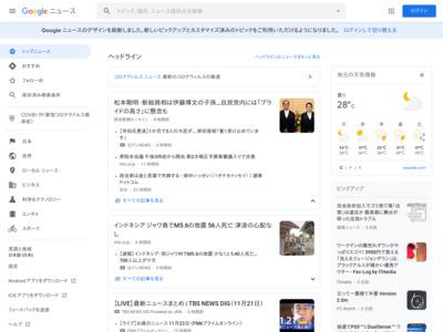 千葉県成田市とイオン連携 うなりくん電子マネーに – 日本経済新聞