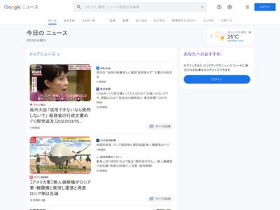 ビナウォーク<OPクレジットカード>&ららぽーと海老名<三井 … – PR TIMES (プレスリリース)