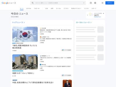 架空請求で電子マネー58万円被害 佐野 – 下野新聞