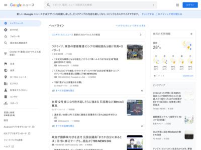 高いスマホでも選ばれる ポルシェデザインによる見た目と機能性 – ASCII.jp