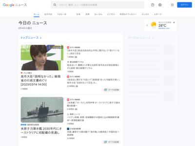 日本最大級のクレジットカード情報サイト「クレファン」に、クレジットカードのお役立ち情報画面を新設 – SankeiBiz