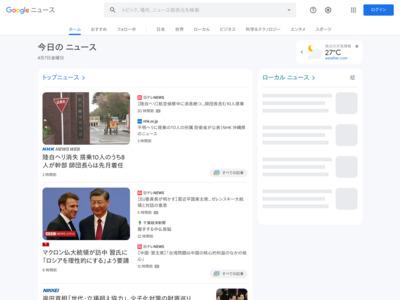 「セカオワ」DJ LOVEのフィギュア型電子マネー – ニコニコニュース