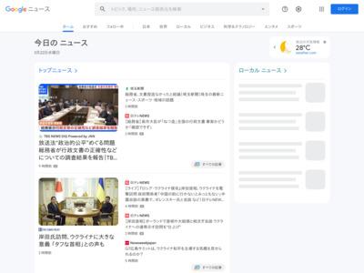 日本が現金払い主義からまるで脱せない理由 | 家計・貯金 | 東洋経済 … – 東洋経済オンライン