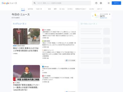 電子マネー60万円分詐取 浜松の女性被害 – @S[アットエス] by 静岡新聞