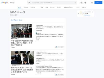 Airペイ:1台の端末でクレカや電子マネーが決済可能–Apple Payも対応 – TechRepublic Japan