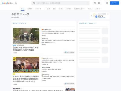 個人商店でも手軽にキャッシュレス化できるKAZAPiとは – ASCII.jp