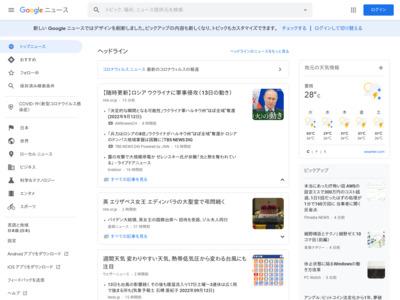 東京ディズニーランドでSuica、PASMO、QUICPay、iDなどの電子マネーが利用可能に! – 大人のクレジットカード
