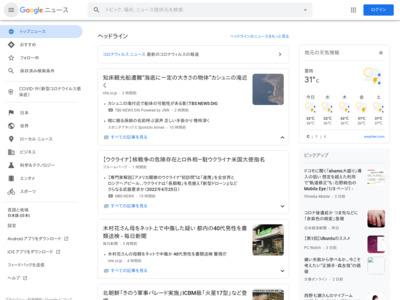 ICクレジットカード取扱店「見える化」のためのロゴマークを決定しました … – 経済産業省 (プレスリリース)
