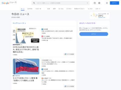 Yahoo! JAPANカードで貯まるボーナスポイントが「通常ポイント⇒期間固定ポイント」に制度改悪! ファミリーマートなどTポイント加盟店で利用不可に! – ダイヤモンド・オンライン
